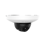 Product Anviz JustView IP Camera